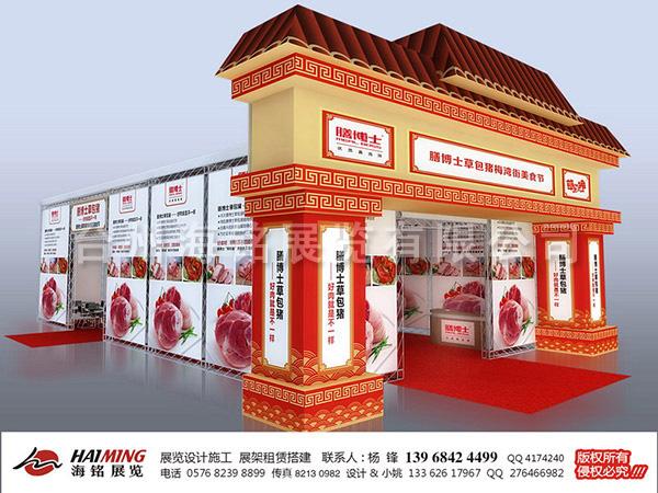 嘉兴猪文化美食201