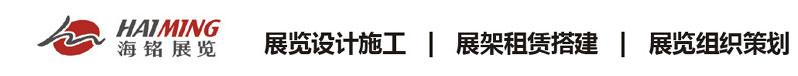 台州亚搏国际娱乐展览有限公司